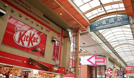 大阪心齋橋必吃沾麵「麺匠たか松」的交通方式步驟一