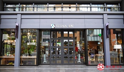 京都乌丸串烧居酒屋推荐「丸庄商店」为在「SUINA 室町」