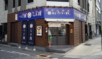 大阪心齋橋必吃沾麵「麺匠たか松」的長堀橋店外觀
