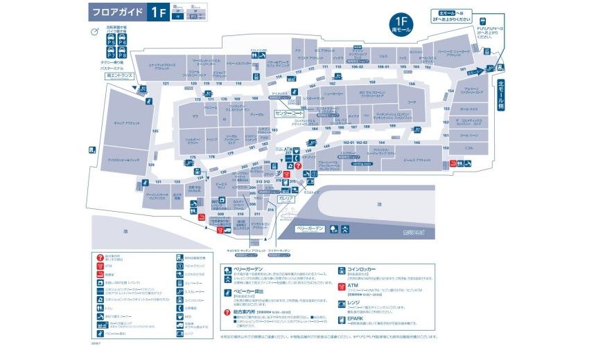 关西京都近郊最大级「三井 OUTLET PARK 滋贺龙王」一楼楼层介绍地图