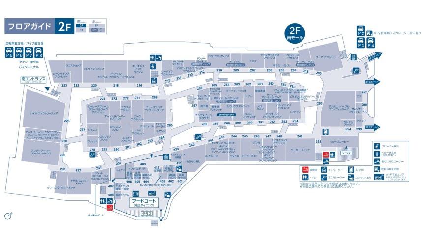 关西京都近郊最大级「三井 OUTLET PARK 滋贺龙王」二楼楼层介绍地图