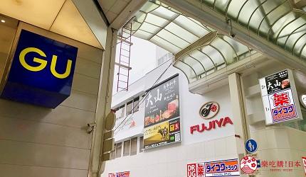 大阪心斋桥和牛铁板烧店「鸟取和牛 大山不二家」的交通方式步骤一