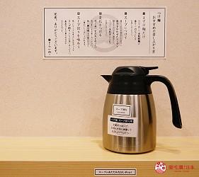 大阪心齋橋必吃沾麵「麺匠たか松」的座位上沾麵享用說明四步驟