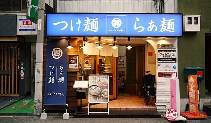 大阪心齋橋必吃沾麵「麺匠たか松」的心齋橋店外觀