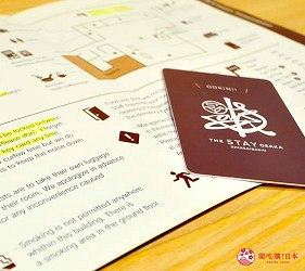 日本大阪的平價住宿酒店推介推薦THE STAY OSAKA 心齋橋的門卡