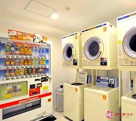 日本大阪的平價住宿酒店推介推薦THE STAY OSAKA 心齋橋的自動販賣機