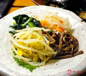 大阪梅田必吃推薦和牛「牛肉專門 豐後牛肉店」的「大分豐後和牛套餐」的韓式開胃小菜