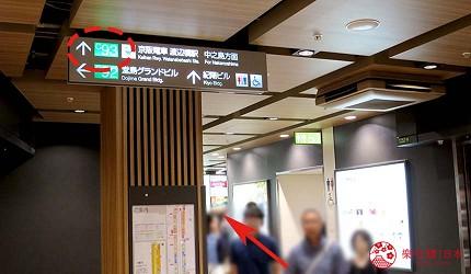 大阪梅田必吃推薦和牛「牛肉專門 豐後牛肉店」的交通方式步驟二