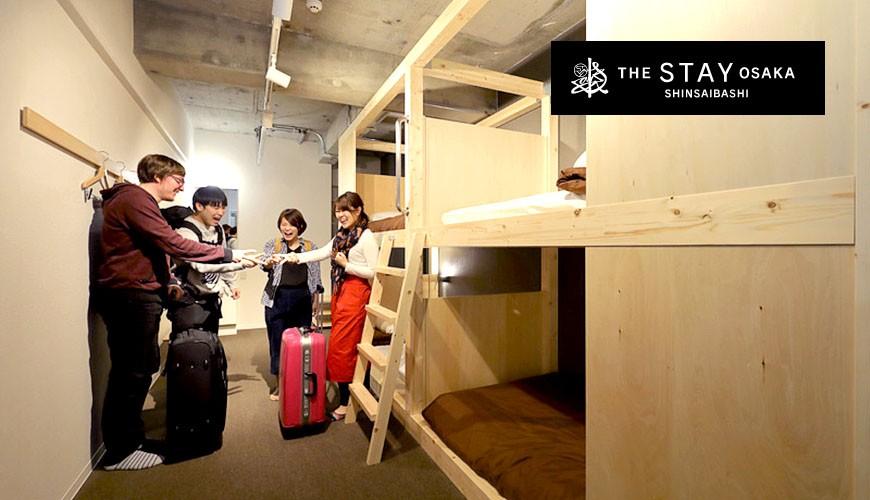 日本大阪的平價住宿酒店推介推薦THE STAY OSAKA心齋橋