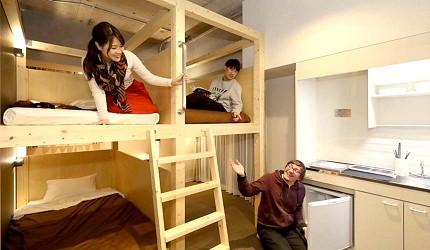 日本大阪的平價住宿酒店推介推薦THE STAY OSAKA 心齋橋可住4人的房型