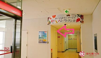 神戶三宮站必吃神戶牛排店「steak house ZEN」的交通方式步驟二