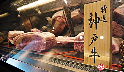 神戶三宮站必吃神戶牛排店「steak house ZEN」的神戶牛展示櫃