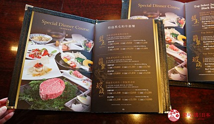 神戶三宮站必吃神戶牛排店「steak house ZEN」店家的中文菜單