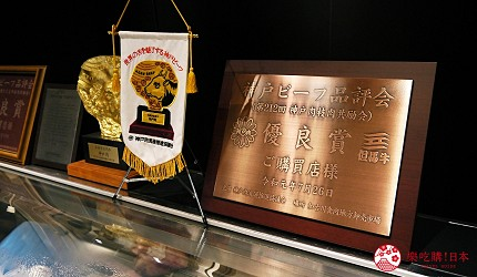 神戶三宮站必吃神戶牛排店「steak house ZEN」的神戶牛獲得「優良賞」獎牌