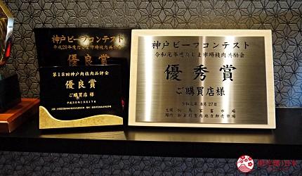 神戶三宮站必吃神戶牛排店「steak house ZEN」的神戶牛獲得「優秀賞」獎牌