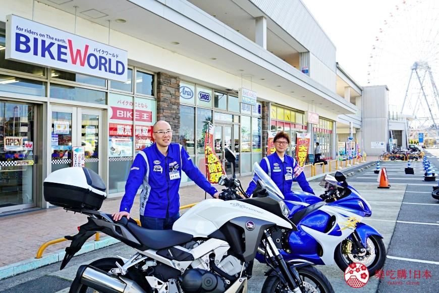 大阪推薦機車部品電單車用品店「Bike World」的店門口外觀