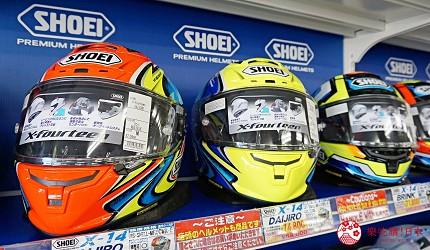 大阪推薦機車部品電單車用品店「Bike World」安全帽一整排
