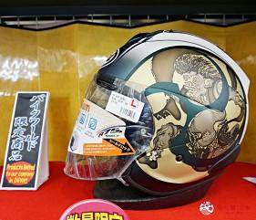 大阪推薦機車部品電單車用品店「Bike World」販賣的Arai限量款安全帽