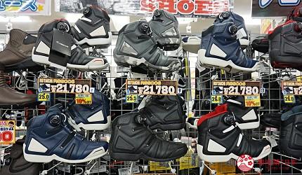 大阪推薦機車部品電單車用品店「Bike World」車用鞋
