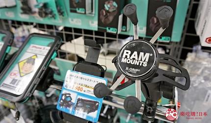 大阪推薦機車部品電單車用品店「Bike World」日本人也愛買的車用手機架