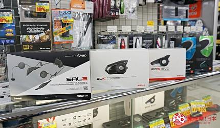 大阪推薦機車部品電單車用品店「Bike World」各種藍芽耳機