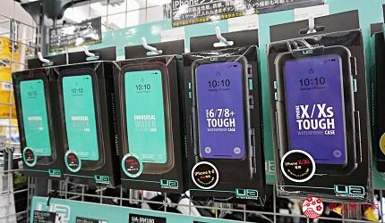 大阪推薦機車部品電單車用品店「Bike World」日本人也愛買的車用手機殼