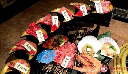 京都河原町和牛燒肉推薦「焼肉どうらく 京都六角通り店」的「神戶牛7段極致奢侈拼盤」