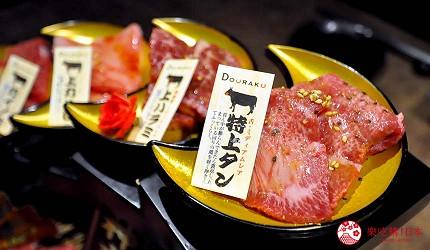 京都河原町和牛燒肉推薦「焼肉どうらく 京都六角通り店」的「神戶牛7段極致奢侈拼盤」的稀少部位