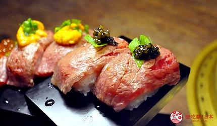 京都河原町和牛燒肉推薦「焼肉どうらく 京都六角通り店」的「極上霜降五花肉壽司5段拼盤」