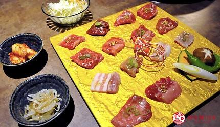 京都河原町和牛燒肉推薦「焼肉どうらく 京都六角通り店」的「14種燒肉拼盤」