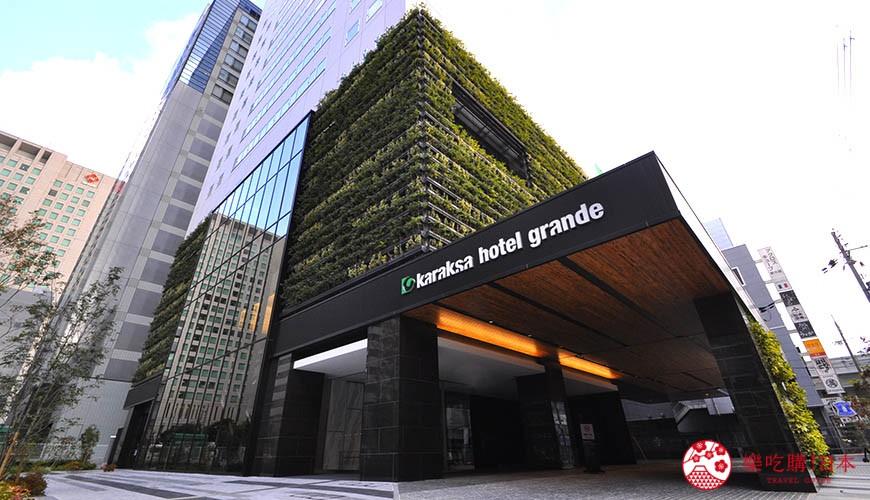 日本自由行大阪交通方便住宿推介karaksa hotel grande 新大阪 Tower唐草飯店外觀