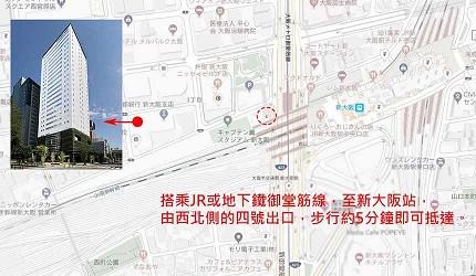 日本自由行大阪交通方便住宿推介karaksa hotel grande 新大阪 Tower唐草飯店位置示意圖