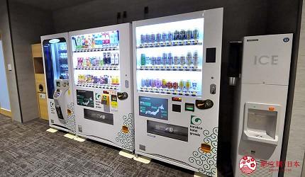 日本自由行大阪交通方便住宿推介karaksa hotel grande 新大阪 Tower唐草飯店的自動販賣機與製冰機