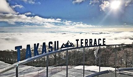 日本關西北海道新潟滑雪自由行滑雪場推薦5選之一的高鷲Snow Park的露天餐廳