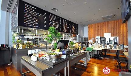 大阪京都溫泉會館推薦「SPA&HOTEL 水春 松井山手店」的餐廳Italian Bar Gon's
