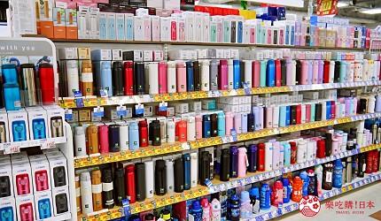 大阪道頓堀電器行推薦「愛電王」店內的保溫瓶專區