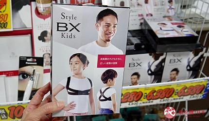 大阪道頓堀電器行推薦「愛電王」店內販售的姿勢矯正帶