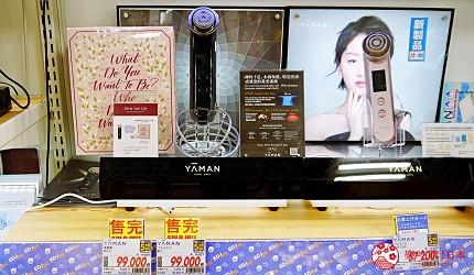 大阪道頓堀電器行推薦「愛電王」店內販售的 YAMAN 最新美容儀器