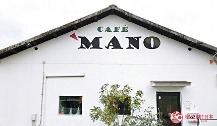 關西自由行必去推薦推介大阪難波和泉市市民最愛的咖啡廳CAFE MANO的外觀