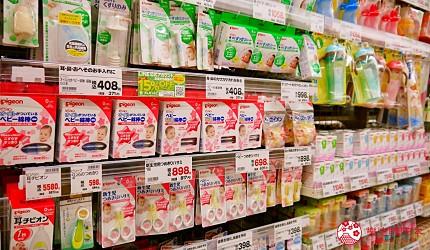 日本关西自由行药妆店必买必逛COSMOS 科摩思四条河原町的店舖内的贝亲宝宝专用系列商品
