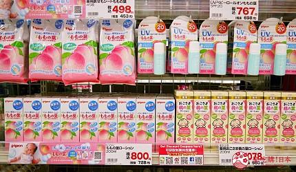日本关西自由行药妆店必买必逛COSMOS 科摩思四条河原町的店舖内的贝亲桃叶护肤系列