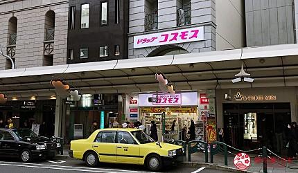 从对面看日本关西自由行药妆店必买必逛COSMOS 科摩思四条河原町的店舖外观