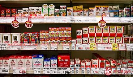 日本关西自由行药妆店必买必逛COSMOS 科摩思四条河原町的内有售的合力他命EX PLUS、百保能黄金A、大木制药儿童维他命软糖