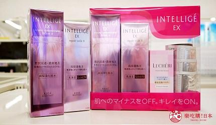 日本关西自由行药妆店必买必逛COSMOS 科摩思四条河原町的店舖内的 KOSE INTELLIGE EX