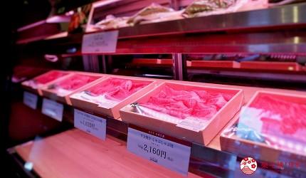日本三大和牛滋贺近江牛推荐餐厅毛利志满牛肉咖哩调理包优惠券免费送