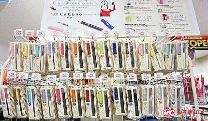 大阪必逛文具包装采购天堂「シモジマ 下岛包装广场・文具商城 心斋桥店」贩卖的万年钢笔