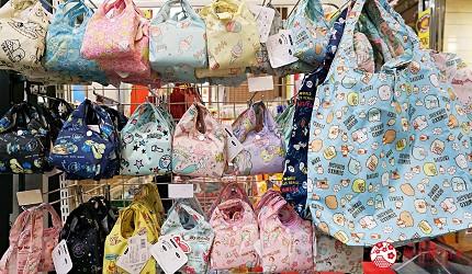 大阪必逛文具包装采购天堂「シモジマ 下岛包装广场・文具商城 心斋桥店」的角落生物购物袋