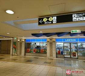 大阪關西機場燒肉吃到飽あぶりやaburiya姊妹店ワンカルビ臨空城店交通方式
