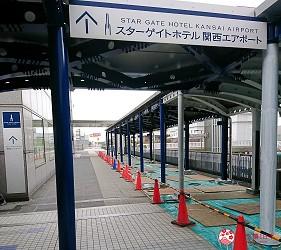 大阪关西机场烧肉吃到饱あぶりやaburiya姊妹店ワンカルビ临空城店交通方式