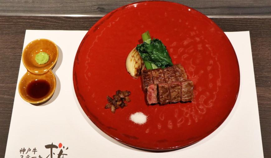 神户三宫A5和牛推荐「神戸牛ステーキ桜」的现烤里肌牛排可沾盐巴、芥末、酱油
